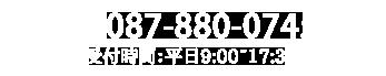 0120-200-392