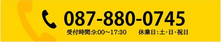 087-880-0745